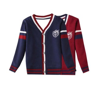 School uniform cotton sweater for kids