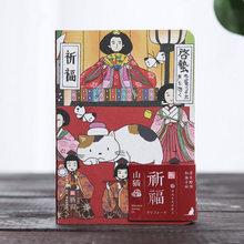 Креативный японский милый блокнот с кошкой, планер, дневник, ежедневник с жестким покрытием, ежемесячные плановые бумажки, дневники, Подаро...(Китай)