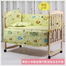 Promotion 7pcs Baby Bedding Set Cute Baby Crib Nursery Bedding Set bumper duvet matress pillow