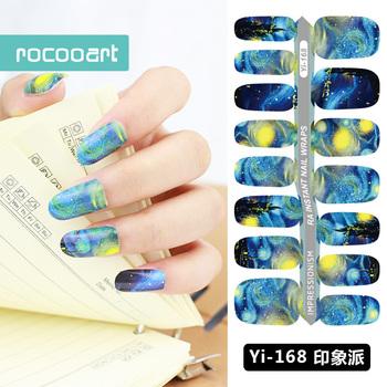 Yi 167new 2017 Nail Wraps Starry Sky Nail Art Sticker Patch High