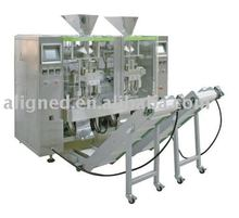 DXDV420T VFFS Packing Machine(high speed packing machine, vertical form fill seal machine, sachet packing machine)