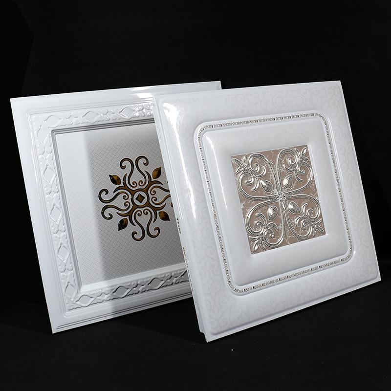 Fashion design aluminum ceiling tiles for office building
