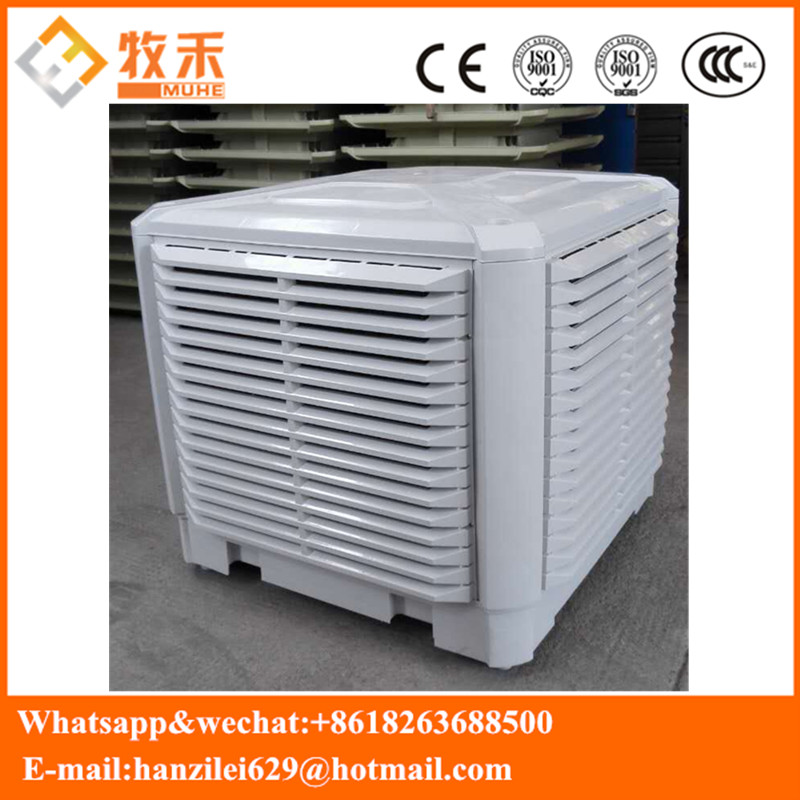 2017 new type air cooler with 5090 cooling pad and plastic material frame