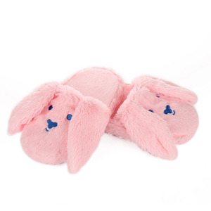 e7f52280747c Bunny Slippers Kids