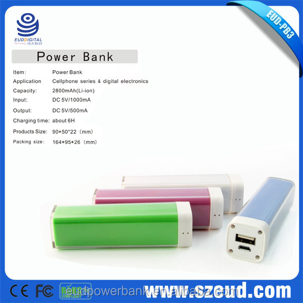 Christmas Gift 1800/2200/2600/6000mAh 5V/1A CE, RoHS,FCC li-ion smart usb charger packs for HTC, Samsung, Nokia, iPhone