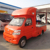 Hot Sale China mini mobile store,mobile shop truck for the fast food