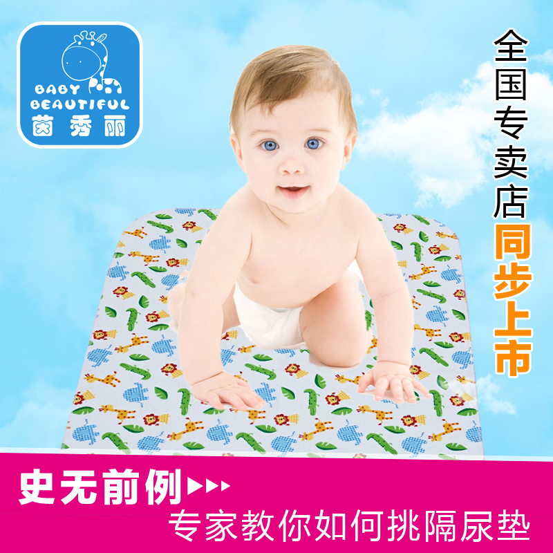 2016 Hot Sales Free Shipping Washable Cotton Baby Urine Mat Double Side Usable Newborn Chaning Pad