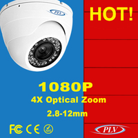 2MP full HD IR dome 4X zoom ip surveillance cameraip webcam digital camera zoom