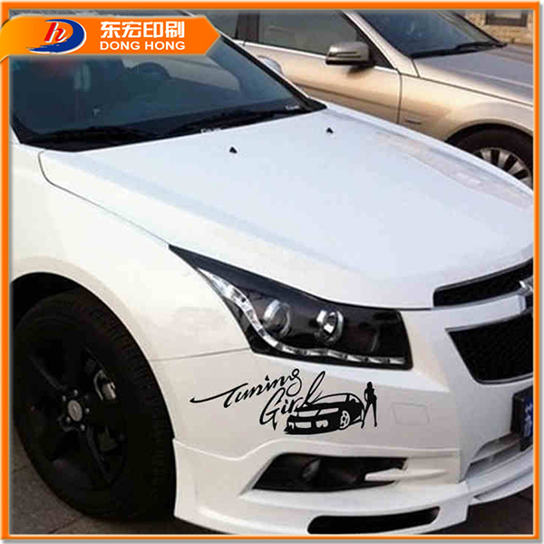 Car foil hood stickerscustom car body side sticker design