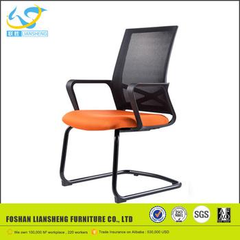 Hot No Wheels Mesh Office Chair Mesh Chair Manufacturer LS6202D