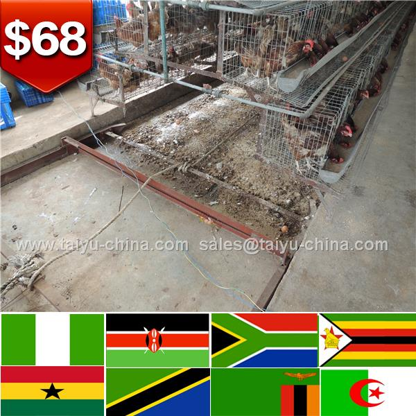 Africa/nigerian deisign and construction of house and automatic drinker chicken battery layer cages low price for poultry farm