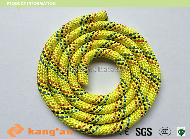 16mm Yellow Nylon Double Braided Rope