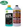 1/4 Gallon Super brake&clutch oil dot3&dot4 brake oil