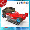 Need for speed F1 simulation arcade car racing game machine 3d movie