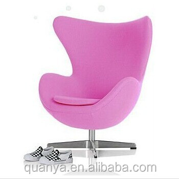 High Quality Replica Kids Egg Chair Cover Fabric Small Size Chair
