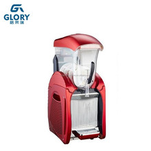 CE approved cheap price commercial mini ice smoothie maker machine slush machine for sale