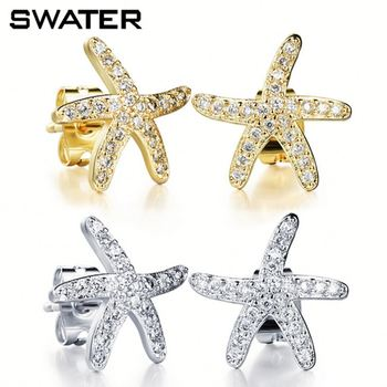 New 2018 Latest Beautiful 2 Gram Gold Earrings Designs For Women Fashion Crystal Silver