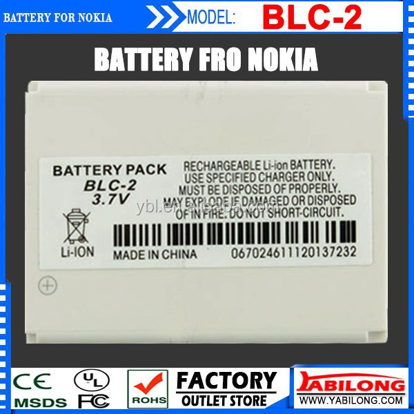 Wholesale Alibaba Lithium Rechargeable Full Capacity 800mAh BLC-2 Mobile Battery for Nokia 3310 3330 3350 3530 6650 6800 3315
