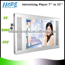 Hope 17 inch solar power advertising display HA17B with CE&ROHS