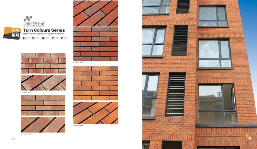 china manufacture exterior red brick wall tile buy china
