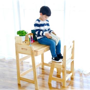 Grenen Eettafel En Stoelen.Grenen Tafel En Stoelen Bureaus En Stoelen Houten Kinderen Tekening