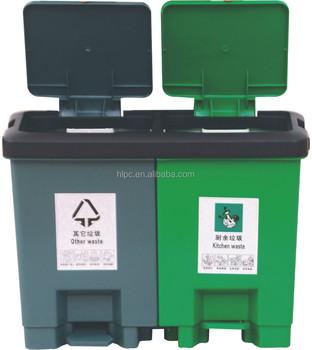 green top household sorted rubbish bin portable dustbin plastic vegetables storage bins & Green Top Household Sorted Rubbish Bin Portable Dustbin Plastic ...