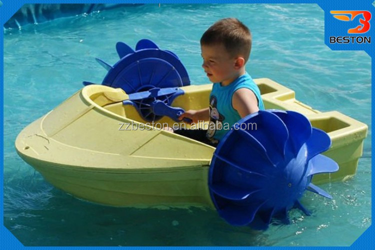 Hot Selling Water Pool Game Inflatable Aqua Toy Paddle Boat Price ...