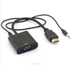 1080P HDMI to VGA converter with audio cable