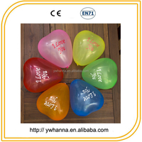 Heart shape print balloons latex FOR PARTY