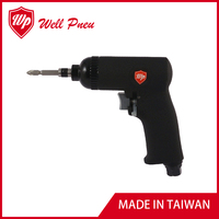 POWER TOOL PROFESSIONAL REVERSIBLE 1/4