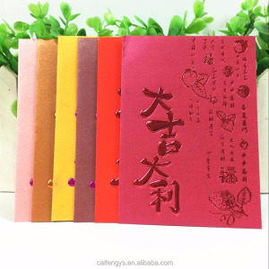 Embossing hot stamping for new year red packets printing exquisite envelope design printing