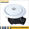 10 inch round ceiling mounted exhaust fan with lighting for bathroom ventilation ceiling fan