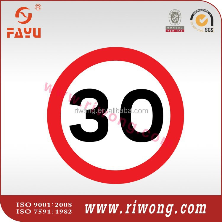 Speed Limit Sign Products