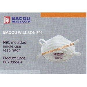 Buy On com Bacou Product N95 ��ĥ - Alibaba Willson Niosh 801