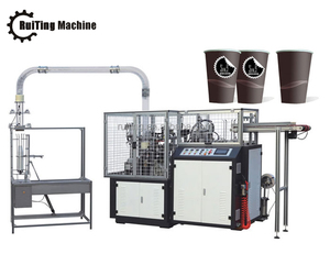 new style paper tea cup machine price with automatic inspection system