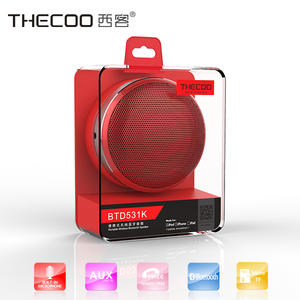 gifts for the elderly speakers active remote control jammer mini portable  bluetooth speaker