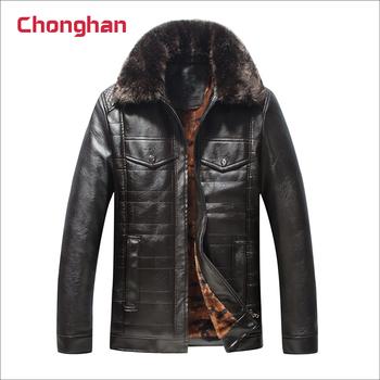 2cb1c7995b4 Chonghan Пакистан черный цвет Мужские Зимние Меховой воротник кожаные куртки  для продажи