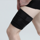 Adjustable safety elastic outdoor sports leg thigh support