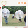 High quality football games yellow dotted human inflatable bumper bubble ball for kids and adult play in outdoor