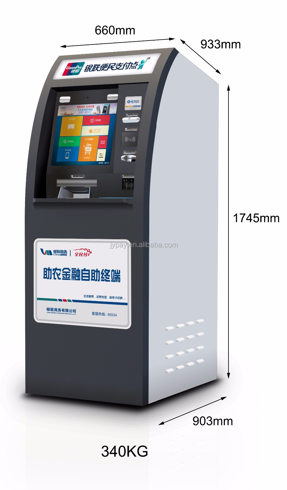 atm machine manufacturers