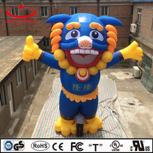 giant inflatable promotion cartoon, inflatable standing animal, inflatable lion