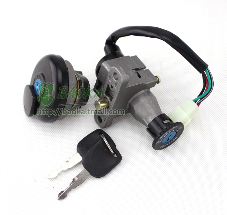European version of the small turtle king electric car / moped / motorcycle lock sets electric door lock cushion tank lock
