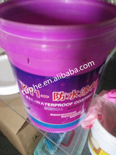 Alibaba slipper in hezhu china professional film CBRL of free sample produce heat transfer film for 15L pp coating color tank