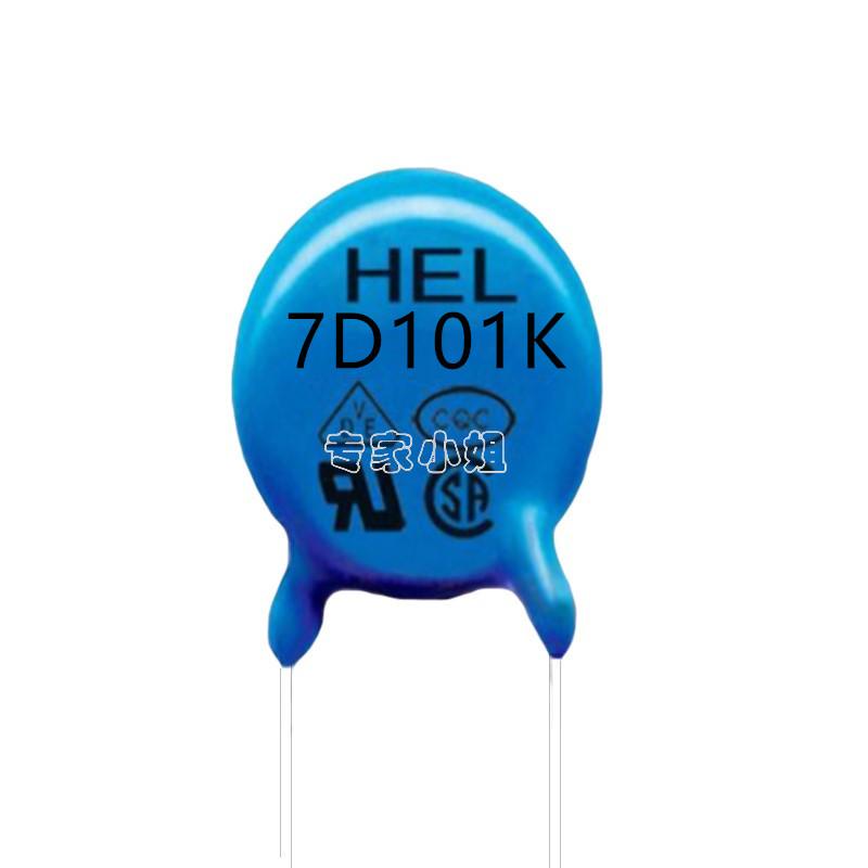 HEL 07D 101K 100Vac Zinc Oxide Varistor Voltage Dependent Resistor 7D101K VDE VDR 7D101 07101k Voltage Resistor Chip Varistor