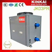 pool and Sauna Spa portable electric heat pump water heater