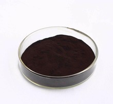 Food colorant Carbon Black Powder CAS 1333-86-4