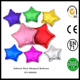 Wholesale Inflatable Party Balloon 24Inch Giant Star Shaped Helium Aluminium Foil Balloon