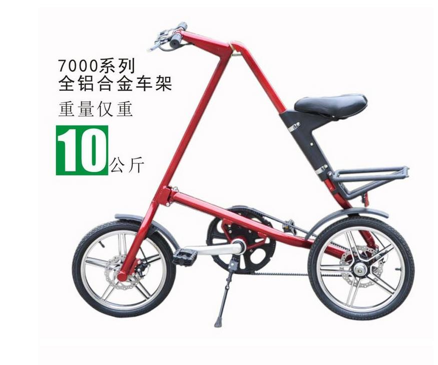16 inch Mini Bike Folding belt <strong>bicycle</strong>