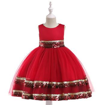 9a297fa88 Guangzhou Meiqiai Garment Co.