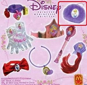McDonalds Happy meal Disney Princess Cinderella Toy Plush Purse #7 2003